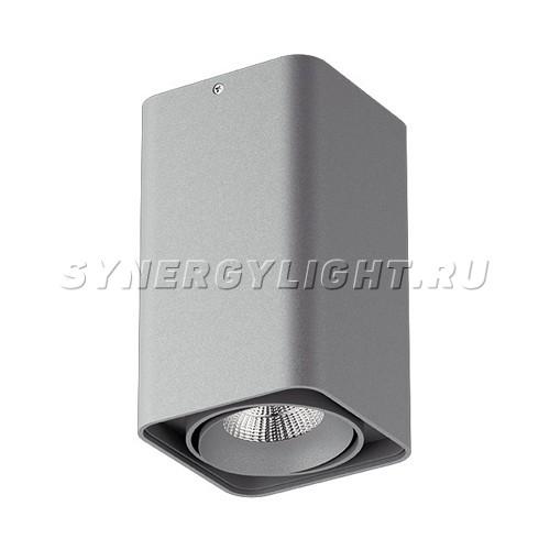 Светильник накладной W100 L100 H170 мм LED 10Вт  220В  Серый