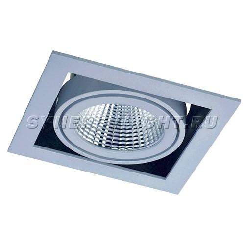 Карданный одинарный светильник 140х140х110 мм, 33W, 3000/4000К, 2400Лм, Серый