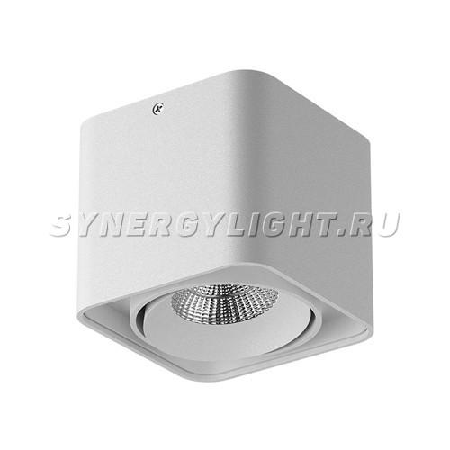 Светильник накладной W100 L100 H90 мм LED 10Вт  220В  Белый