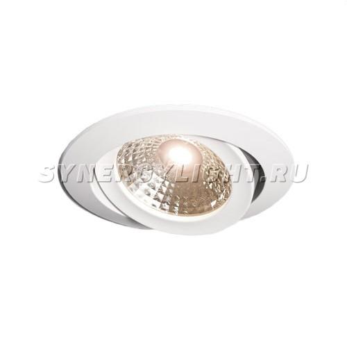Светодиодный поворотный светильник 100х32 мм, 7Вт, 700Лм, 3000K, 38°, Диммируемый, Белый
